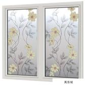 自黏玻璃貼膜不透明窗戶貼紙浴室衛生間窗紙臥室遮陽玻璃貼紙磨砂 萬客城
