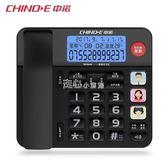 中諾W568老年人電話機一鍵通親情救助鍵座機聽筒大音量大鈴聲報號 走心小賣場
