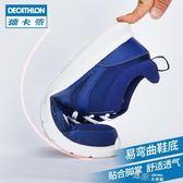 運動鞋男鞋官方夏季透氣網面輕便休閒鞋 道禾生活館