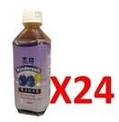 黑棗精華露 保健食品 惠幼 360ml 24入 (一箱)