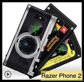【萌萌噠】雷蛇 Razer Phone 2 復古偽裝保護套 全包軟殼 懷舊彩繪 計算機 鍵盤 錄音帶 手機殼 掛繩