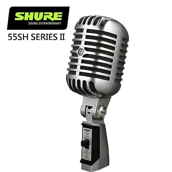 SHURE 55SH SERIES II現代性能經典人聲麥克風-原廠公司貨