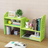 書架 書架簡易桌上書架兒童桌面收納置物架簡約現代伸縮學生旋轉小書架 綠光森林