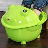 兒童卡通洗腳桶加厚寶寶泡腳桶大號按摩足浴盆塑膠帶蓋保溫洗腳盆 探索先鋒