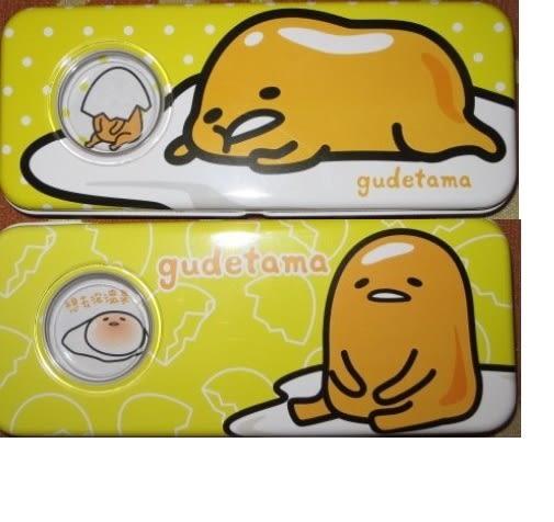 蛋黃哥(雙層)鐵筆盒