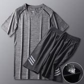 運動套裝男 跑步健身房籃球夏季速干衣服寬鬆女冰絲短褲足球裝備【快速出貨】