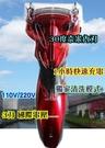 國際電壓★國際牌浮動式三刀頭電鬍刀ES-SL83-R★⊙免運費⊙