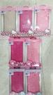 88柑仔店~HTC U11 Plus 正版 Hello Kitty 美樂蒂 雙子星6吋可立式摺疊翻蓋側翻皮套保護套