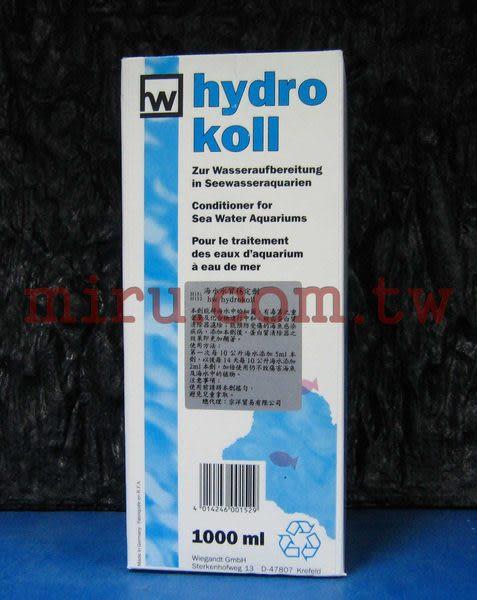 【西高地水族坊】德國HW 海水系列 海水水質穩定劑1L