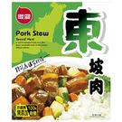 【聯夏】免煮菜 東坡肉(200g/包)...