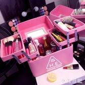 韓奢化妝包大容量手提多雙層特大號收納盒便攜簡約護膚品女化妝箱 js21601『小美日記』
