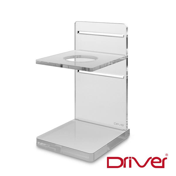 Driver Crystal咖啡手沖架 -三段式高度調整