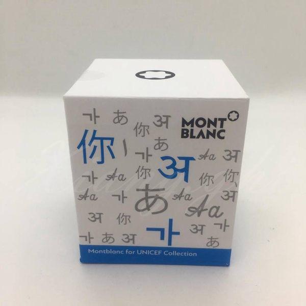 萬寶龍MONTBLANC-鋼筆墨水瓶-聯合國兒童基金會-限量色綠松石