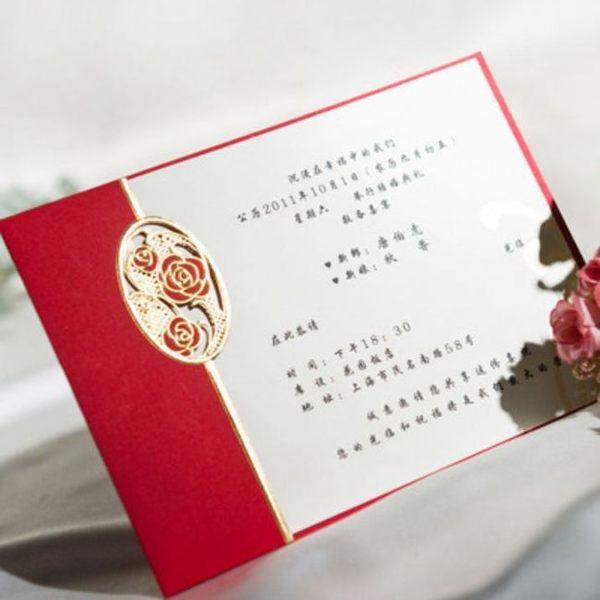 娃娃屋樂園~h1001喜帖 100張2200元/婚禮小物/二次進場