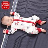 (交換禮物)嬰兒連體衣冬裝春秋裝潮男女長袖保暖哈衣純棉睡衣新生兒寶寶衣服