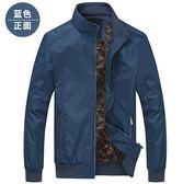 秋冬季男士大碼外套 立領商務胖子夾克衫上衣 運動休閑加絨加厚寬松外套 時尚男款加絨加厚外套