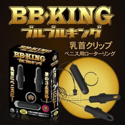 日本原裝進口A-ONE. BB・KING 激震乳夾+老二酥麻屌環SEXYBABY 性感寶貝貨號:A1-14141016