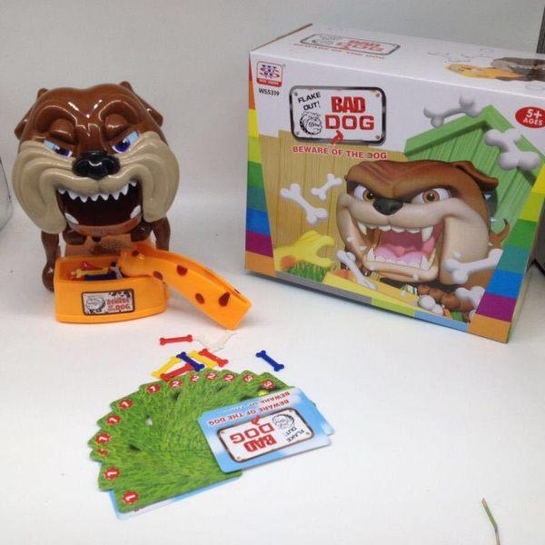 【B0502】 咬人惡犬 小心惡犬 惡狗偷骨頭 家有惡犬 番犬遊戲  桌游 砸派機 親子遊戲聚會遊戲玩具