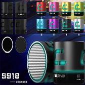 【酷彩C巨砲】LED七彩燈創意重低音高品質藍芽喇叭音響(紅色)五款顏色