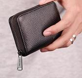 證件包 卡包男防消磁多卡位證件防盜刷卡夾大容量駕照一體小巧女卡套錢包【快速出貨八折搶購】