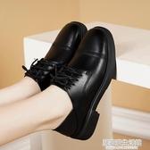 2020春秋新款樂福鞋黑色小皮鞋平底單鞋工作百搭女鞋 雙十一全館免運
