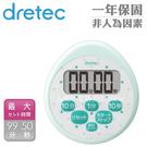 【dretec】小點點蛋形防潑水時鐘計時器-綠色