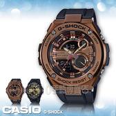 CASIO 卡西歐 手錶專賣店 GST-210B-4A 時尚雙顯 G-SHOCK 男錶 橡膠錶帶 礦物玻璃