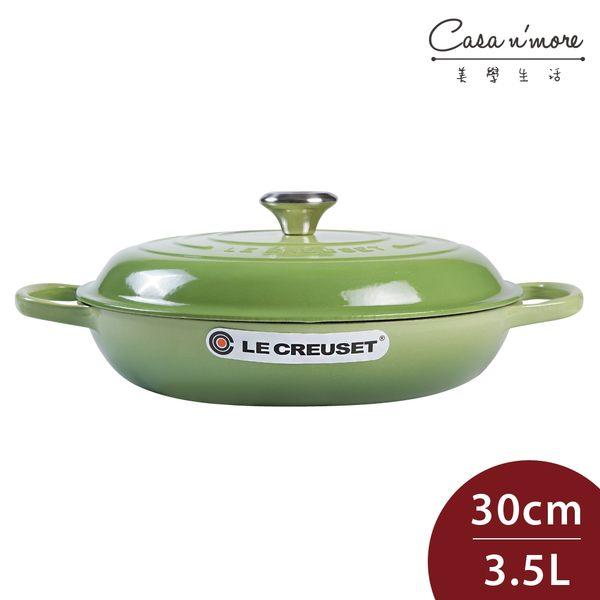 Le Creuset 新款壽喜燒琺瑯鑄鐵鍋 30cm 3.5L 棕櫚綠 法國製【Casa More美學生活】