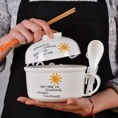 泡面碗帶蓋陶瓷碗家用碗筷套裝學生日式方便面碗有蓋泡面杯6英寸特惠下殺