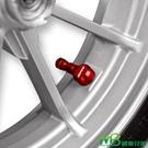 機車兄弟【RPM CNC輪框氣嘴 斜頭110度】