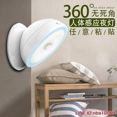 聲控燈充電池led家用光控聲控臺燈臥室床頭小夜燈過道樓道衣柜人體感應 年終狂歡盛典