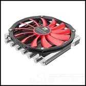 [地瓜球@] 利民 Thermalright AXP-200R 薄型 下吹式 CPU散熱器(ROG特別版 )~支援AM4