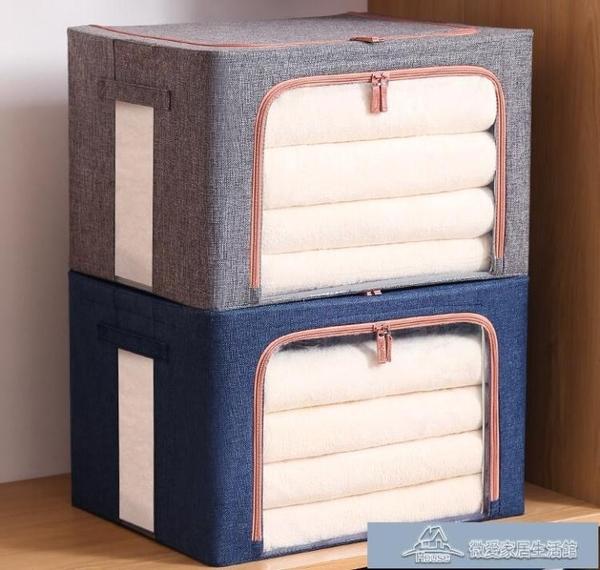 收納箱 布藝衣物搬家整理盒箱子折疊衣柜宿舍儲物筐袋家用