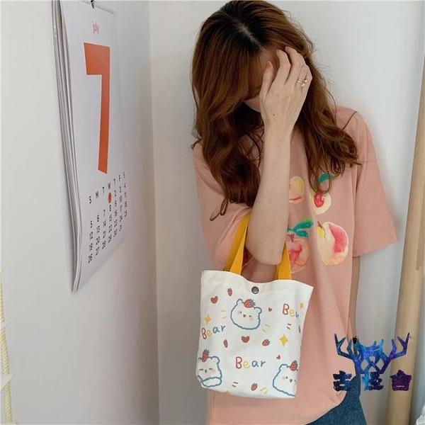 可愛卡通印花帆布包百搭購物袋手提小布袋【古怪舍】
