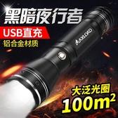 手電筒強光可充電超亮多功能特種兵防水戶外LED手燈家用小型便攜 鉅惠85折