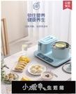 麵包機 DL-3405三明治早餐機多功能家用烤麵包機吐司多士爐【全館免運】
