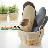 韓版 潮 拖鞋 居家 夏季 家居拖鞋 藍色天空 情侶款軟拖