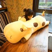 可愛長頸鹿公仔毛絨玩具抱枕玩偶睡覺抱枕布娃娃女生 生日禮物