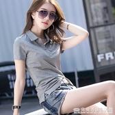 新款t恤女短袖夏季半袖POLO上衣襯衫領大碼V領工衣體恤打底衫完美居家