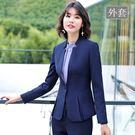 美之札[8Y810-PF]凹領設計葉片皺褶下擺遮肚上班長袖西裝外套~