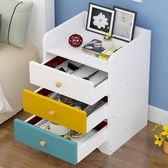 床頭櫃 床頭櫃 簡約現代臥室儲物櫃簡易床邊收納櫃經濟型北歐小櫃子特價igo 瑪麗蘇