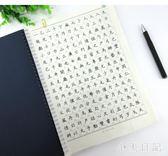 繁體字帖繁體簡體對照常用字描摹字帖 aj10041『小美日記』