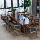 新中式實木茶桌椅組合長桌大板桌客廳會客辦公桌泡茶桌茶室洽談桌【頁面價格是訂金價格】