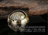 煙灰缸創意個性帶蓋客廳大號復古歐式創意禮物