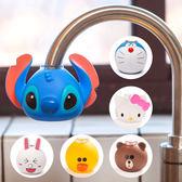 【Miss.Sugar】韓國3D兒童導水槽 寶寶洗手器水龍頭延伸器延長器兒童洗手【K4002653】