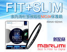 數配樂 日本 MARUMI FIT+SL...