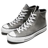 Converse Chuck Taylor All Star 70 灰 白 特殊鞋面材質 狗年特別款 高筒 帆布鞋 男鞋 女鞋【PUMP306】 160338C
