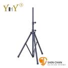 YHY S-818B-1 喇叭/音響 立架 喇叭架 台灣製 (若需要蝴蝶座可另外加購)