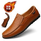 皮鞋男士真皮冬季棉鞋男加絨懶人鞋子豆豆鞋男商務休閒鞋潮鞋韓版