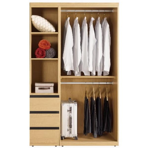 衣櫃 衣櫥 MK-114-23 達拉斯4尺衣櫥 【大眾家居舘】